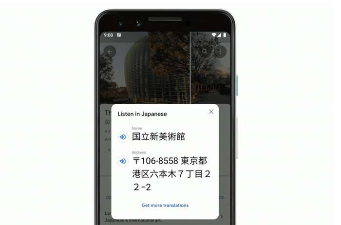 Utilizar el traductor por voz de Google Maps