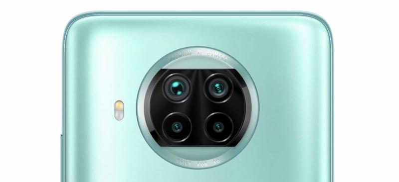 Módulo de 4 cámaras del Xiaomi Redmi Note 10